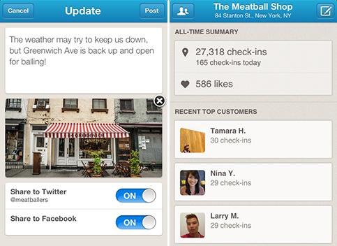 merchantapp_sidebyside